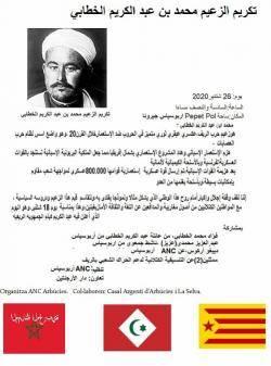 Acte d?homenatge a Muhammad ibn Abd al-Karim al-Khattabi a Arbúcies