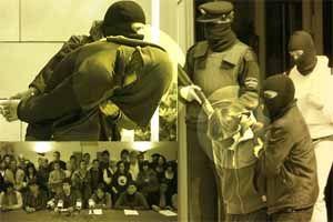 detingutsbascss